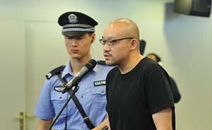 歌手李代沫容留他人吸毒获刑9个月,2012年沾上毒品