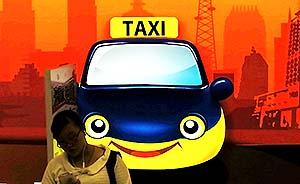 上海交通委再次对撼打车软件,索要运营数据排摸黑车被拒
