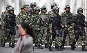 新疆一官员被查:对暴恐态度暧昧,言论不符民族政策