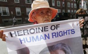 安倍哈佛大学演讲遭抗议,数十人要求其就日本二战暴行道歉