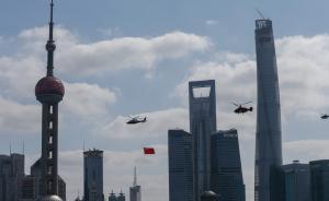 """上海本月底启动处级以上领导干部""""三严三实""""专题教育"""
