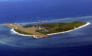 外交部:越南在中国20多个南沙岛礁填海造地,建导弹阵地