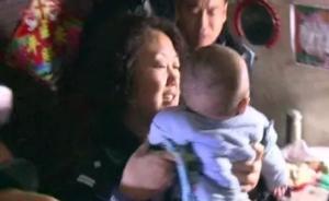 河南新乡72岁老太操控贩婴团伙,64名婴儿被亲妈现生现卖