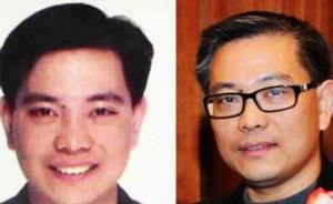 加媒:外逃犯程慕阳6月将在加出席听证会,寻求不被遣返中国