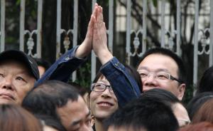 上海民办学校面谈录取比升至4:1,教委建议家长别突击应试