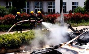 安徽淮北一小型飞机坠毁致2人死亡,驾驶员为美籍人士