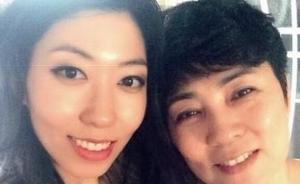 歌手曲婉婷母亲张明杰落马:改制惹争议,亲友参与房地产开发