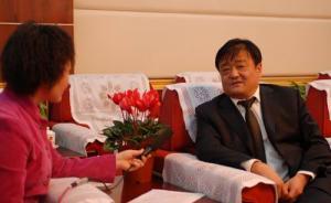 青海省海西州政法委书记金海宁家中坠亡,公安机关正在调查