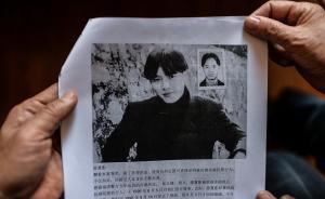 福建省高院5月11日将公开再审19年前陈夏影等绑架杀人案