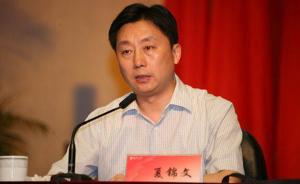 学者型官员夏锦文履新镇江满月:要有胸怀常听群众发牢骚
