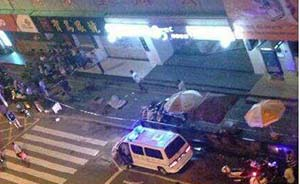 一男子福州闹市砍人致2死1伤,死者中一人为警察