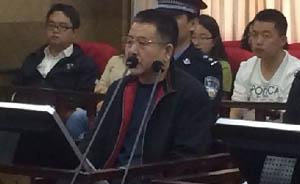 """甘肃""""第一巨贪""""受审:涉案超5000万、收受上海别墅"""
