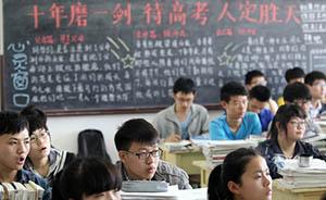 """内蒙古:允许""""高考弃儿""""回原籍考,家长:凭啥只能报专科?"""
