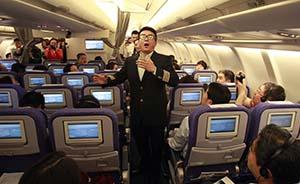 """国航试水""""选座费"""",仅限经济舱四至十排座位有点鸡肋"""
