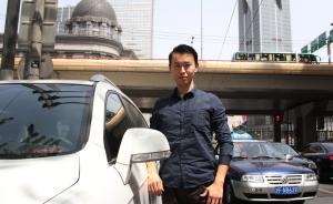"""美媒:不仅为赚钱,中国司机把优步当作""""没酒精的移动酒吧"""""""