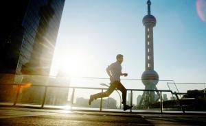 涨知识|在上海如何创业:从创意到成熟公司一般要三阶段