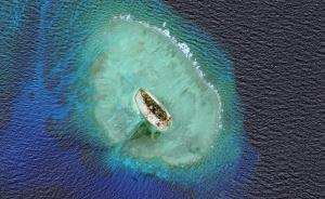 """中国南海政策趋""""主动""""?外交部高强度批菲律宾越南非法建设"""