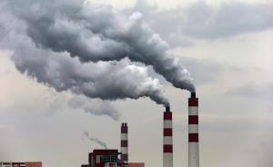 """中国推环保终身追责,""""须让党政一把手为破坏生态终身埋单"""""""