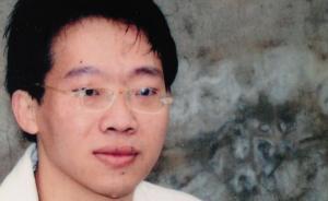 福建19年前绑架杀人案今日再审,一被告人病死监狱前仍喊冤