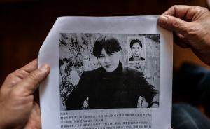 福建再审19年前绑架杀人案:一被告人病亡,另两人称遭刑讯