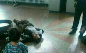 官方通报庆安火车站枪击事件:民警开枪是正当履行职务行为