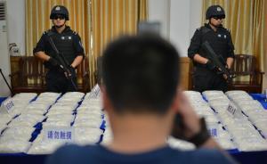 中国估计超1400万人吸毒,制毒活动逐步从沿海向内地蔓延