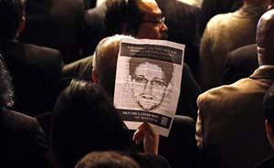 世界头条|前CIA官员向华尔街日报称:斯诺登不是间谍