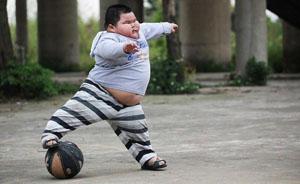 全球男孩肥胖报告发布,中国竟比美国西班牙苗条健康?