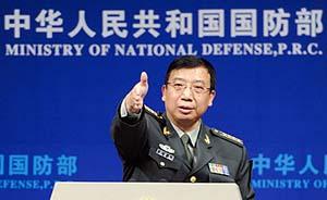 国防部:日战机曾跟踪监视中方军机,最近距离仅10米