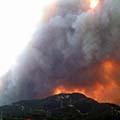 威海森林大火