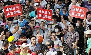 南通日资造纸企业获政府排污许可,此前曾引发大规模抗议游行