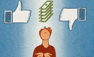 三个学术民工:金改顺序之辩,辩的是什么?