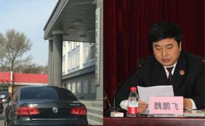 枪响后庆安官场连震:副县长被停职,检察长又被干警实名举报