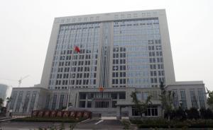 临沂中院被指放任县政府违法拍卖已查封财产,收入全进县财政