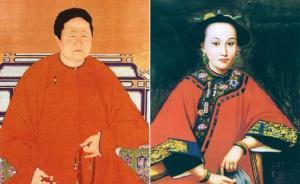 讲座|杜家骥:清朝皇室为何喜欢跨族联姻