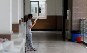 上海高考新政:今年起评上的三好生、优秀团员等不再加分