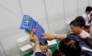 今年上海市属普通高校本地招4.55万人,新增两个志愿批次
