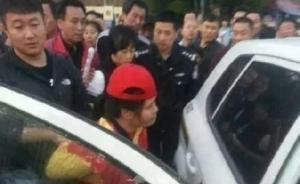 青岛交通协管志愿者抡锤砸闯红灯女子头被刑拘,全市排查