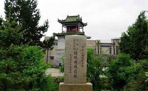 """黑龙江将爱辉镇政区名称用字恢复为""""瑷珲"""",永铭惨痛历史"""