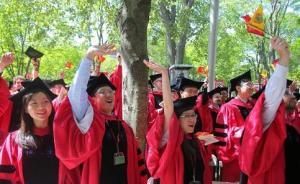 亚裔进哈佛有多难?
