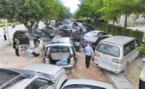 深圳亡命盗车团伙连撞13车拒捕,1名嫌犯被警方当场击毙