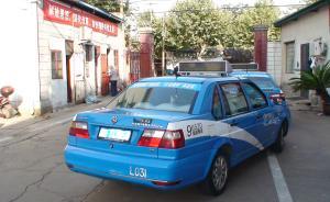 """义乌出租车改革可降10%""""份子钱"""",支持""""专车""""发展"""