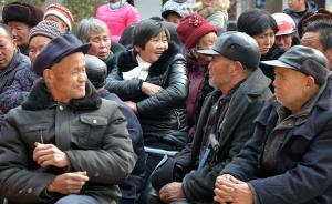 农村应再提孝道,这是农民组织起来应对老年人自杀问题的开始