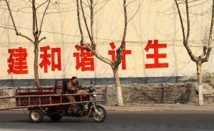孕妇持安徽准生证却在贵州被责令引产,贵州卫计委:可以生育
