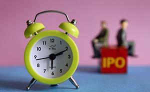 IPO预披露进入倒计时,6月底前未完成将终止审核