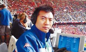 黄健翔:被世界杯串联起来的人生