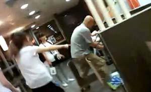 麦当劳工作人员及顾客围观女子被殴,无一人上前阻止