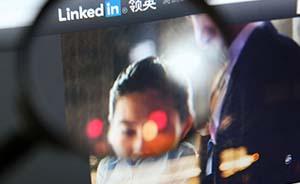 在Linkedin收到美国政要加好友?可能是伊朗间谍