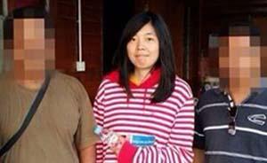 马来西亚警方首次公布获释中国女游客照片