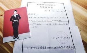 """青海跨省""""抓错人""""警察被公诉,办案期间还借机去旅游"""